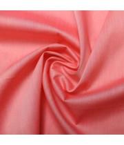 Сатин - цвет корраловый