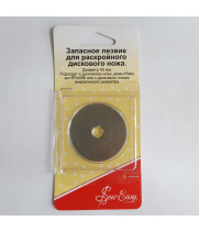 Запасное лезвие для раскройного роликового ножа 45 мм