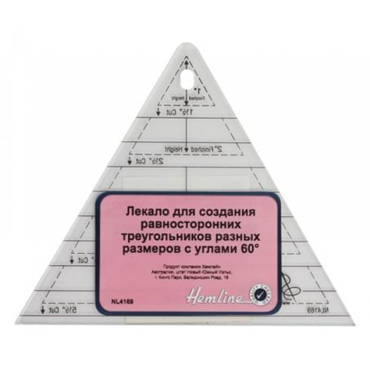 Лекало для создания равносторонних треугольников разных размеров с углами 60°
