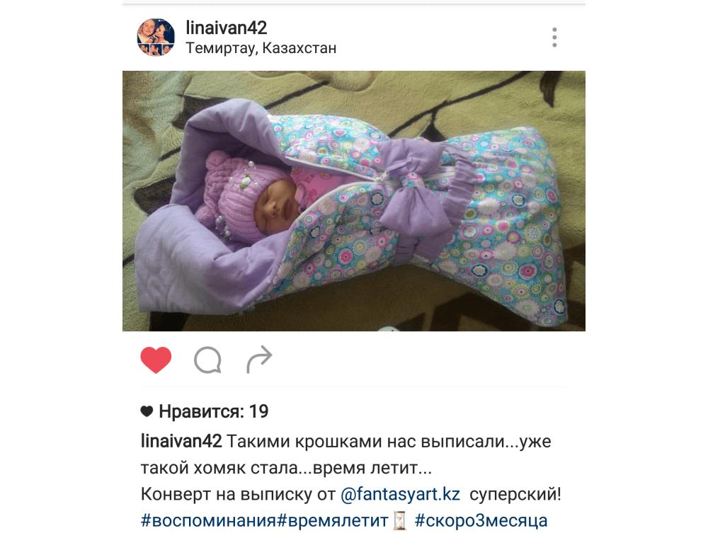 Конверт для новорожденного отзыв 6